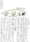 kesennuma_yuuki_3